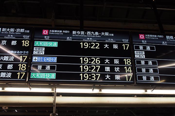 20160221_tennoji-15.jpg