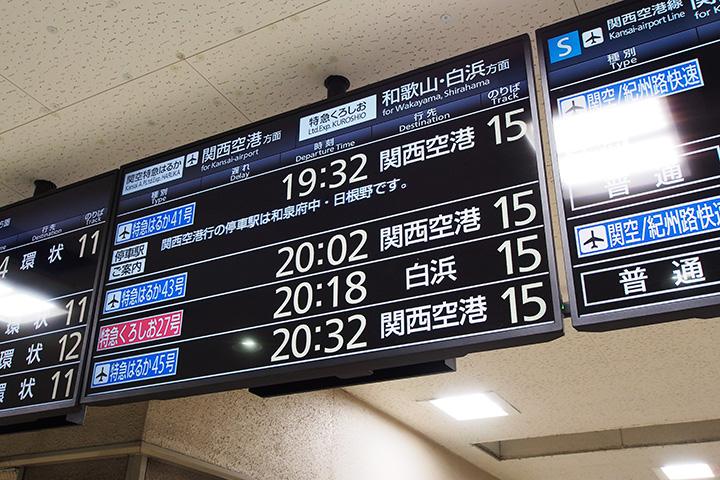 20160221_tennoji-21.jpg