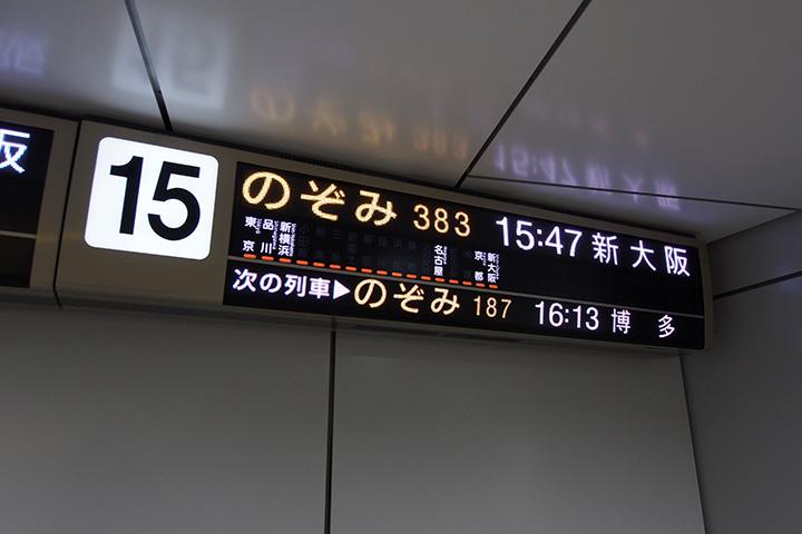 20160221_tokyo-01.jpg