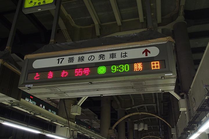20160221_ueno-01.jpg