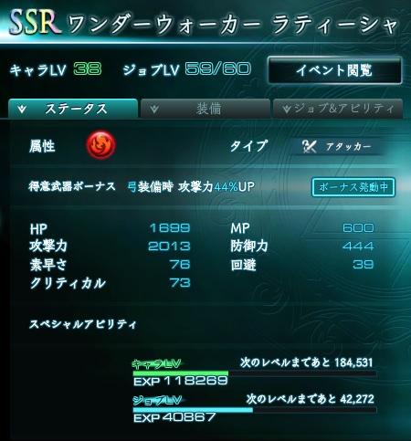 20160201xo00.jpg