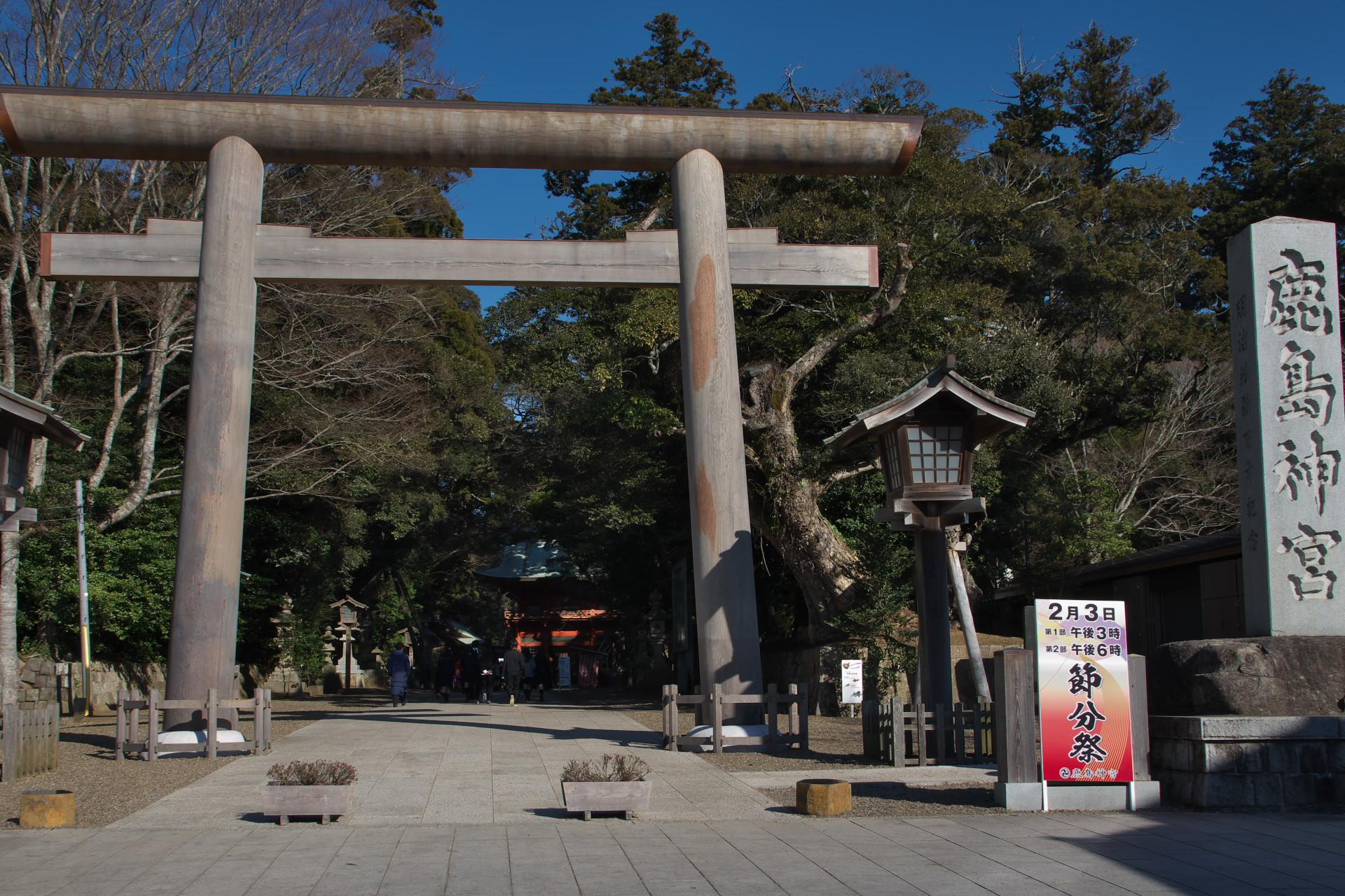 鹿島神宮の大鳥居(20160127)