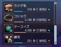 arek-koshou-003.jpg