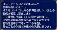 boumei-03.jpg