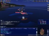 fire-01.jpg