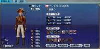 fuku-glan-01.jpg