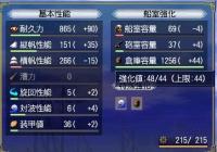 fuku-glan-03.jpg