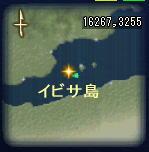 ibisa-tou.jpg