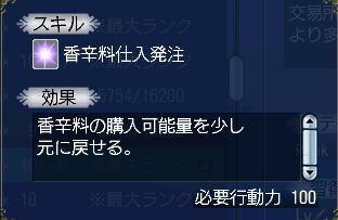 koushinryo-07.jpg