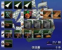 shudatsu-15-10.jpg