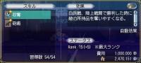shudatsu-15-2.jpg