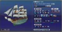 shudatsu-15-5.jpg