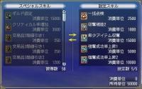 shudatsu-15-8.jpg