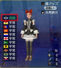 yuukou-1.jpg