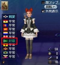 yuukou-2.jpg