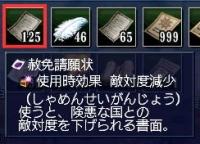 yuukou-9.jpg