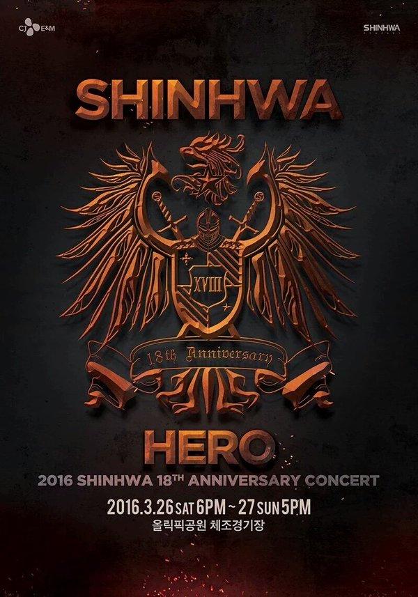 シナ18周年コンサート