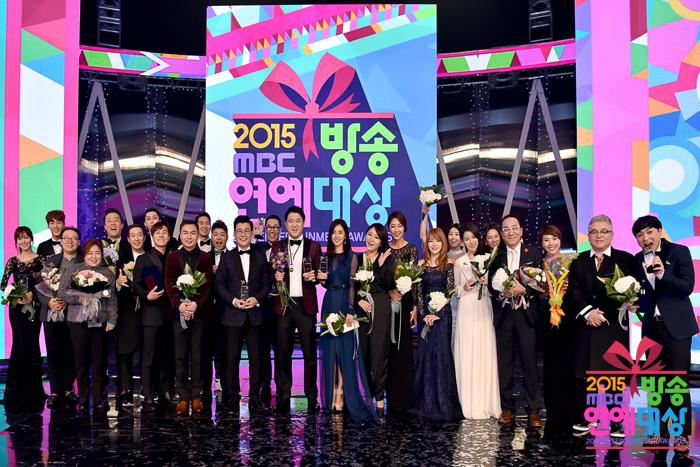 MBC芸能大賞