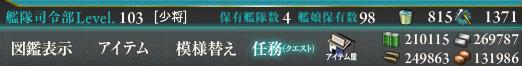 2015秋_E1攻略後