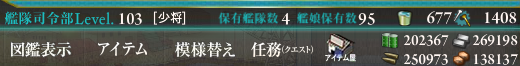2015秋_E4攻略前