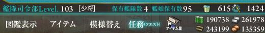 2015秋_E4終了後