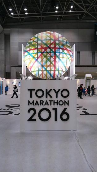 東京マラソン003