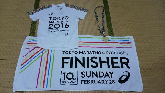 東京マラソン012