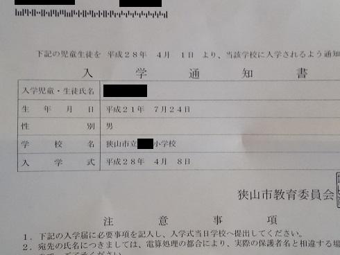 DSC_3935[1]