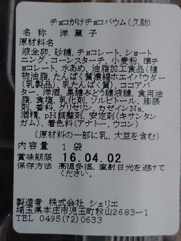 DSC_4507[1]