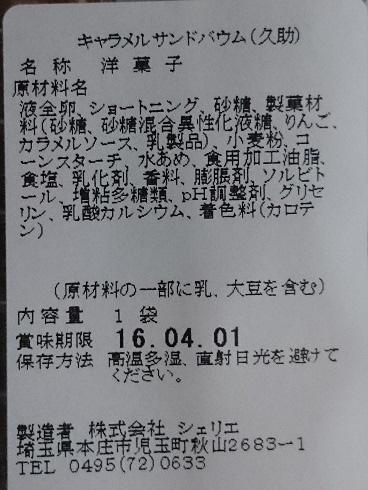 DSC_4509[1]