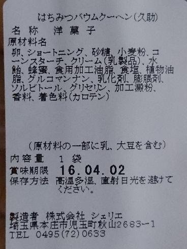 DSC_4512[1]