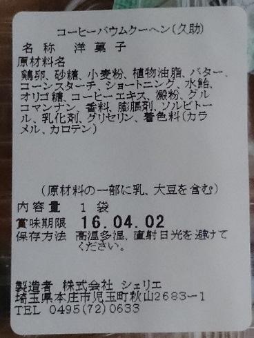DSC_4514[1]