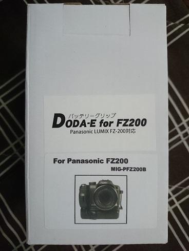 DSC_4521[1]