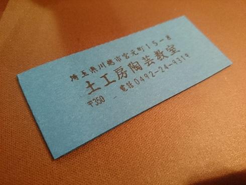 DSC_4908[1]