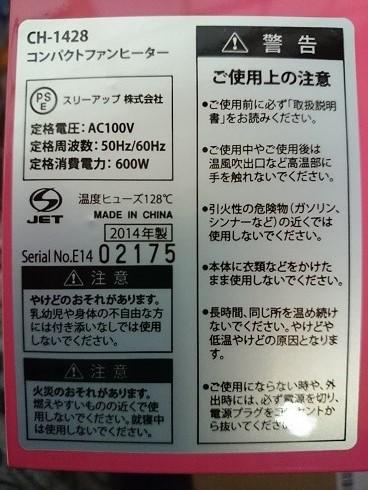 DSC_4090.jpg