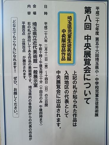 DSC_4259.jpg