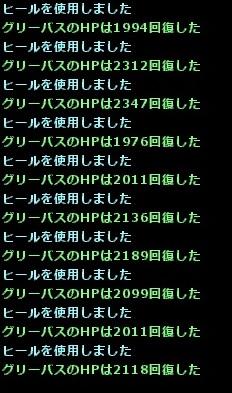 20160101233411256.jpg