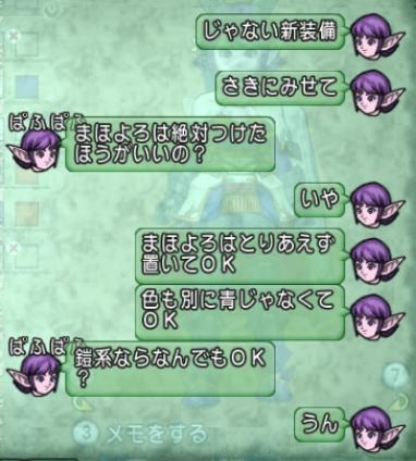 gokko3.jpg