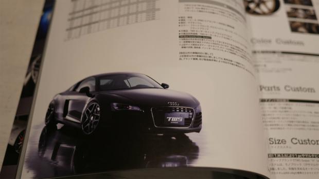 sP1070430.jpg