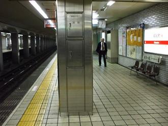huminosato1.jpg