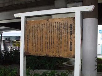 huminosato5.jpg