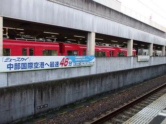 ichinomiya3.jpg