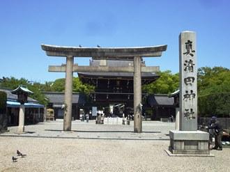 ichinomiya9.jpg