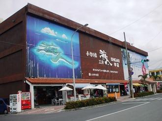 ishigaki5.jpg
