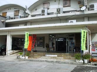 ishigaki7.jpg