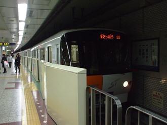 shinsapporo1.jpg