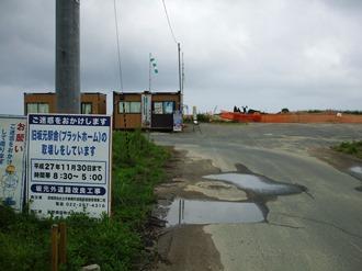yamamoto108.jpg