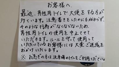 20160111_070042.jpg