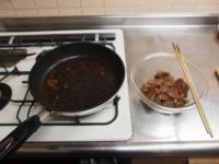 鹿肉生姜焼き57