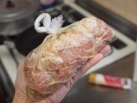 炊飯器鶏ハム風t13